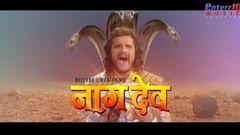 Naagdev नागदेव | Full Hd Movie | Khesari Lal Yadav Kajal Raghwani | Bhojpuri Full Hd Movie Nagdev
