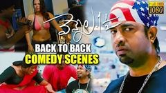 Vennela One and Half Back To Back Comedy Scenes | Vennela Kishore