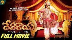 Devaraya - దేవరాయ Telugu Full Movie | Srikanth | Meenakshi Dixit | Vidisha | TVNXT Telugu
