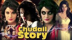 Chudail Story Full Movie | New Released Full Hindi Dubbed Movie | Hindi Horror Movie