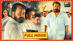Mohanlal Telugu Full Hd Movie | 2020 Mohanlal Latest Telugu Movies | Home Theatre
