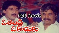 O Thandri O Koduku Telugu Full Length Movie Vinod Kumar Nadhiya