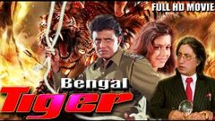 Bengal Tiger | Mithun Chakraborty | Roshini Jaffrey | Shakti Kapoor | Full HD Movie