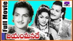 "Telugu Black and white Movie ""Jayam Manade"" I NTR I Anjali Devi I Relangi I Gummadi"
