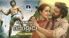 Arya Gajendrudu Full Movie | 2020 Latest Telugu Full Movies | Catherine Tresa