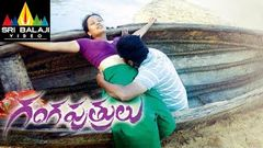 Gangaputrulu Telugu Full Length Movie Subbaraju Gayatri
