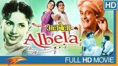 Albela (1951 film) Hindi Full Length Movie | Geeta Bali, Bhagwan | Bollywood Old Classic Movies