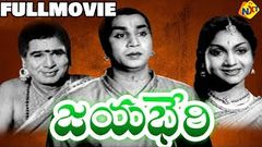 Jayabheri Telugu Full Movie | ANR | Anjali Devi | ANR Telugu Old Movies | TVNXT Telugu