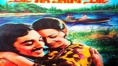 Dil Ka Sathi Dil | Full Length Bollywood Movie
