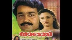 Nadodi 1992: Full Malayalam Movie