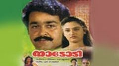Naadody - നാടോടി 1992 | Malayalam Full Movie | Mohanlal | Suresh Gopi |