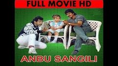 Official Anbu Sangili Movie - Anand Babu , Baby Shamili , Vivek , Senthil & Others