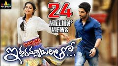 Iddarammayilatho Telugu Full Movie | Latest Telugu Full Movies | Allu Arjun Amala Paul