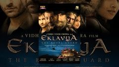 Eklavya The Royal Guard 2007 Hindi Movie Eng Sub HD Full Movie