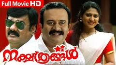 NEW Release Malayalam Full Movie 2014 | Nakshathrangal | Malayalam Movies 2014