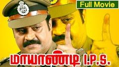 Tamil Dubbed Super Hit Action Full Movie | Mayandi IPS [ HD ] | Ft Suresh Gopi, Sreenivasan