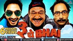 TEEN THEY BHAI | Hindi Comedy Movies | Full Hindi Movie | Shreyas Talpade | Ragini Khanna | Om Puri