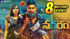 Nagaram 2017 Telugu Full Movie - 2017 Latest Telugu Movies - Sundeep Kishan Regina Cassandra