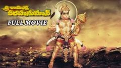 Sri Rama Bhakta Veera Hanuman Telugu Full Length Movie | Jaswa Jith, Dhara Singh etc.,