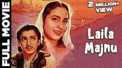 Laila Majnu (1953) Full Movie | लैला मजनु | Shammi Kapoor, Nutan
