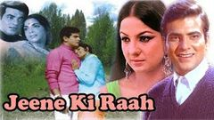 Jeene Ki Raah | जीने की राह | Full Hindi Movie | Jeetendra, Tanuja, Sanjeev Kumar | HD
