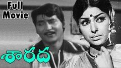 Sharada Telugu Full Length movie | Sobhan Babu, Sharada