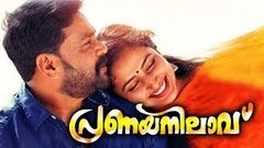 Dileep Malayalam Full Movie Nee Varuvolam Dileep & Divya Unni Latest Malayalam Full movie