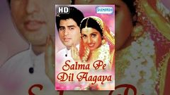 Salma Pe Dil Aa Gaya (HD) - Hindi Full Movie - Ayub Khan, Saadhika, Milind Gunaji - Hit Hindi Movie