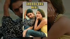 Tamil Movies 2014 Full Movie - UNNODU ORU NAAL | HD Full Movie