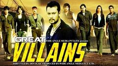 Great Villains - Darshan | Hindi Dubbed Movies | Hindi Movies 2015 Full Movie