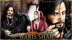 WARIS SHAH Ishq Daa waaris 2006 | Gurdas Maan | Juhi Chawla | Divya Dutta | Digital Art IN Procreate
