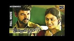 Jannal Oram Full Tamil Movie HD Vimal Parthiban Vidyasagar Star Movies