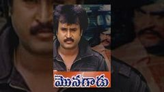 Monagadu - Telugu Full Movie - Rajinikanth