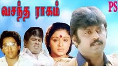 Vasantha Raagam | வசந்த ராகம் | Tamil Latest Movie | Tamil HD Movies