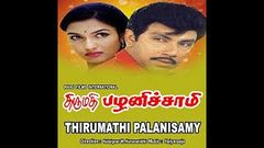 Thirumathi Palanisamy Tamil Full Movie | Sathyaraj | Sukanya | Ilaiyaraaja | Pyramid Movies