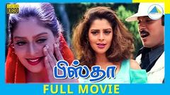 Mettukudi | Full Tamil Movie | Karthik, Nagma, Goundamani