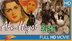 Abe Hayat (1955 film) Hindi Full Length Movie | Premnath, Shashikala | Bollywood Old Classic Movie