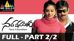 Nava Vasantham Telugu Full Movie Part 2 2 Tarun Aakash Priyamani With English Subtitles