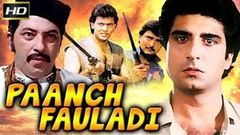 Paanch Fauladi | पाँच फौलादी | Full Hindi Movie | Raj Babbar, Amjad Khan, Dara Singh | HD