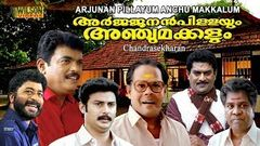 Arjunan Pillayum Anchu Makkalum (1997) Malayalam Full Movie | Innocent, Jagathy, Comedy Movie