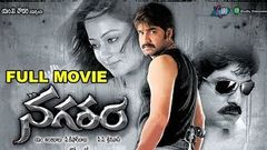 Nagaram Telugu Full Movie | Srikanth | Jagapathi Babu | Kaveri Jha