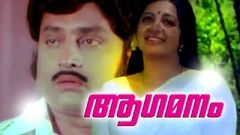 Malayalam Full Movie | Aagamanam | Malayalam Evergreen Movies Full [HD]