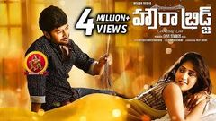 Howra Bridge Full Movie - 2018 Telugu Full Movies - Rahul Ravindran Chandini Chowdary