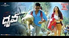 Fauladi Mard Ram Charan Hindi Dubbed Blockbuster Action Movie Full HD