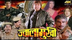 Jwalamukhi - Mithun Chakraborty, Chunkey Pandey & Johnny Lever - Full HD Bollywood Action Movie