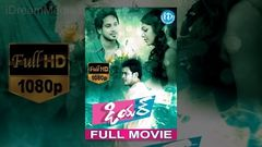 Dear Full Movie - Bharath | Ameer Sultan | Rima Kallingal | Kumaravel
