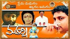 Maharshi Telugu Full Length Movie | Maharshi Raghava, Nishanti And Shanti Priya | Patha Cinemallu