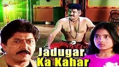 Jadugar Ka Kahar Hindi Movie 2014 HD | Hindi Hot Movie 2014 | Bollywood Movies 2014