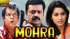 Mohra | 2008 | Full Hindi Dubbed Movie | Suresh Gopi, Rakshita, Salim Kumar
