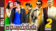Balakrishna Telugu Latest Movie | Adhinayakudu Telugu Full Movie HD | Lakshmi Rai | Saloni
